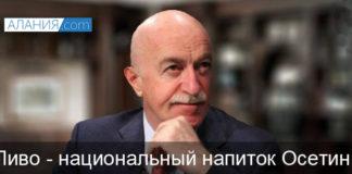 Осетинский секрет успеха на АЛАНИЯ.com