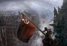 Поздравляем ветеранов ВОВ с Днём Победы!