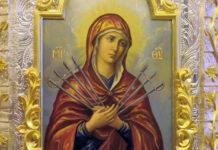 В Осетию прибудет чудотворная икона «Умягчение злых сердец»